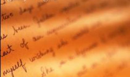 ЕК не е отговорила на писмото ни по случая с Румен Овчаров