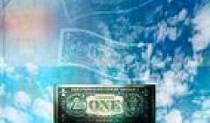 Елитният кръг на изпълнителни директори със заплата от 1 долар