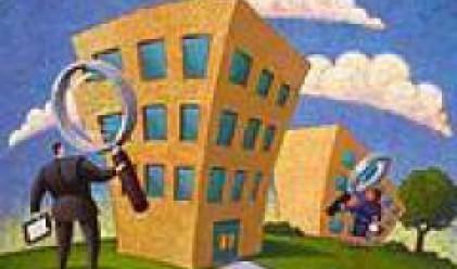 Инвестициите в търговска недвижима собственост в Чехия с ръст от 45% през 2006 г.