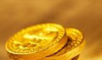 Пиринхарт увеличава капитала си на 1.978 млн. лв.