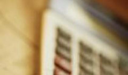 Надзорът вписа увеличението на капитала на Синергон Холдинг