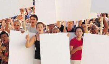 """Служители от """"Тракия Глас България"""" ЕАД - Търговище се вдигат на протест на 19 май"""