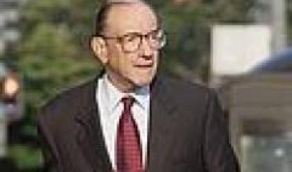 Алън Грийнспан става консултант на най-големия фонд за облигации