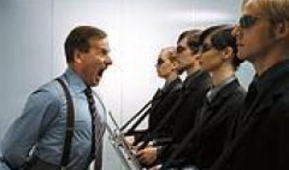 Как да се справим с лудия шеф?