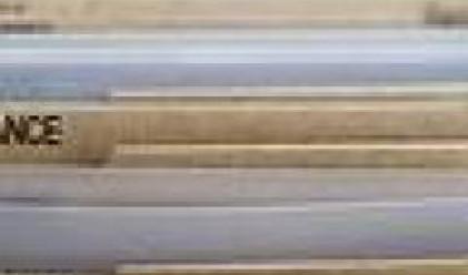 КФН одобри сделката за ДЗИ, прехвърлянето до 1 септември