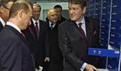 Глобалните разписки на VTB стартират с повишение от 8.4% търговията си в Лондон