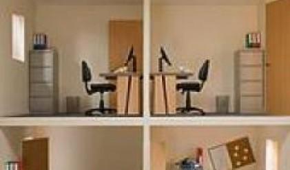 Офисите в София поскъпват с 5.6% за първото тримесечие, до 19 евро за кв. м