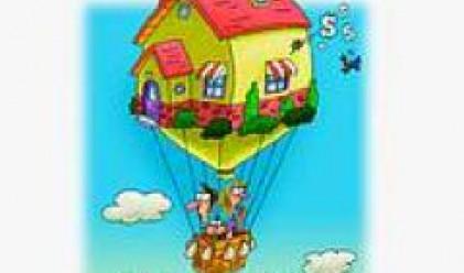 Цените на жилищата с ръст от 10% от началото на 2007 г.