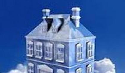 Пет съвета за инвестиции в недвижими имоти