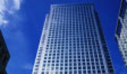 Райфайзен Интернешънъл Банк запази 100% участие в Райфайзенбанк (България)