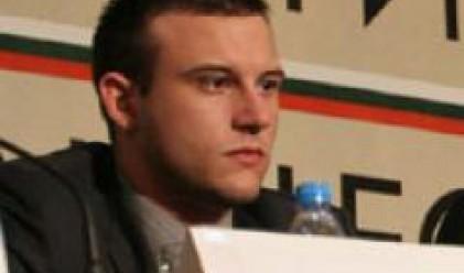 Димитър Стоянов: ЕС има проблеми в икономическата сфера