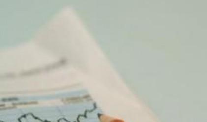 Доверие Обединен холдинг с консолидирана печалба от 1.1 млн. към 31 март