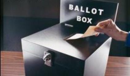 ЦИКЕП обявява окончателните резултати от вота за Европарламент
