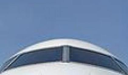 Аерофлот с предложение за приватизацията на националния превозвач Ят