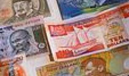Индийската Central Bank планира IPO за 197 млн. долара