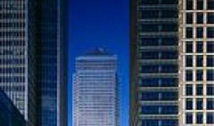 Лондон с най-скъпите офис наеми в света, София на 49-о място