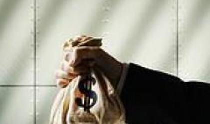 Американците днес печелят по-малко пари, отколкото родителите им през 30-те години