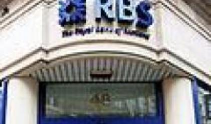 Консорциум, воден от RBS, с враждебна оферта за закупуване на ABN Amro