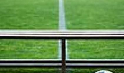 Левски гради нов стадион за 100 млн. евро
