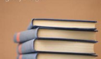 Премиерът открива Пролетния панаир на книгата
