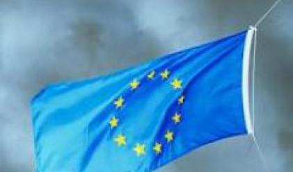 Приеха четвърти доклад за икономическото и социално единство в ЕС