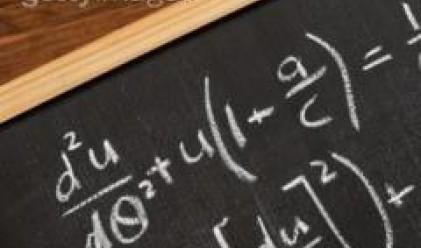 Вълчев: Добре е правителството да следва формулата от известна геометрична теорема