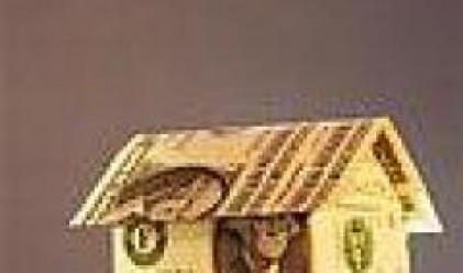 Средните лихви по дългосрочните жилищни кредити в лева достигат 8.46%