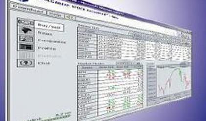 Общо 522 нови COBOS сертификата от началото на 2008 г.