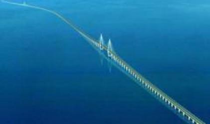 В Китай бе открит най-дългият мост в света над морски залив