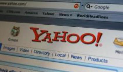 Microsoft се отказа от наддаването за Yahoo