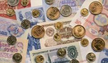 Експерти определиха рублата за най-перспективната валута