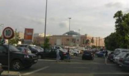 До края на годината в Румъния трябва да бъдат отворени 21 търговски центрове