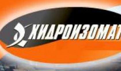 Хидроизомат продаде 50% от капитала на Алпексперт груп ООД