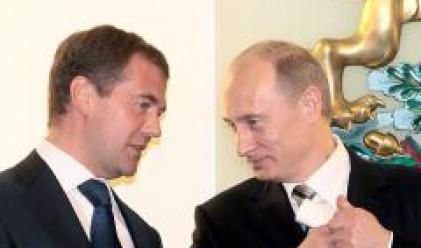 Дмитрий Медведев положи клетва като президент на Русия