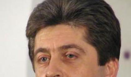 Първанов връчи орден Стара планина на италианския посланик