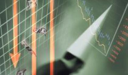 Оргахим поведе спада на родната борса