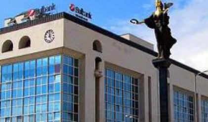 Уникредит Булбанк с най-голяма печалба в България към 31 март