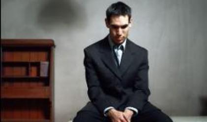 Молбите за помощи за безработица се понижават повече от очакванията