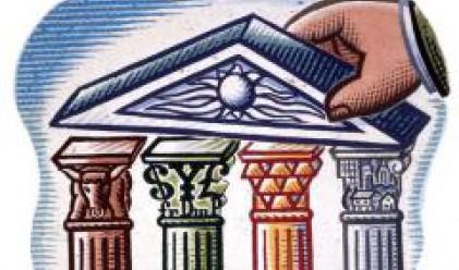 Годишната доходност на девет КИС надвишава инфлацията към март