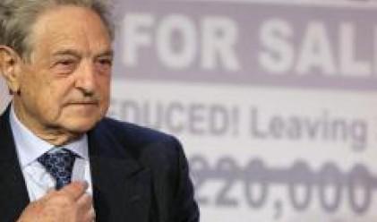 Джордж Сорос: Икономиката едва започва да усеща кризата