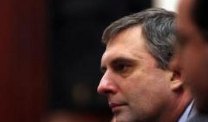 Калфин: Реформите в областта на правосъдието – приоритет за България