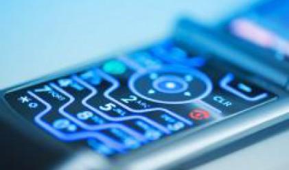 Румънците говорили по мобилните телефони 21 млрд. минути през 2007 г.