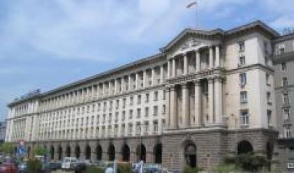 Министрите решават за програмата на правителството в Разлог