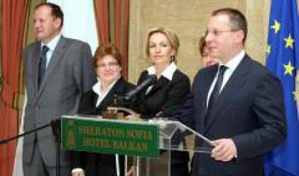 Необходима е по-добра организация и контрол при усвояване на еврофондовете
