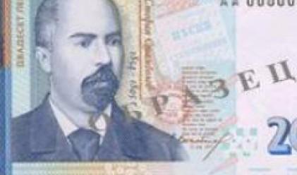 В обращение са 304 млн. банкноти, 20-те лв. най-често срещани