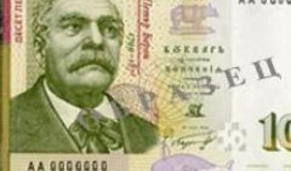 Задържаха 1436 фалшиви левови банкноти за тримесечие