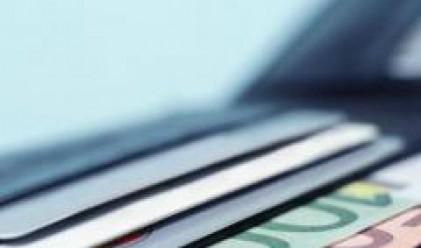 Ръст на потребителите, отложили покупката на жилище с кредит