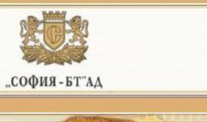 Акционерите на София БТ решават за 1.84 брутен дивидент на акция