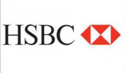HSBC заделя 3.2 млрд. долара за лоши заеми, обявява увеличение на печалбата