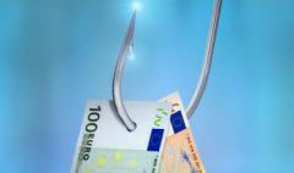 Най-добрият румънски фонд с отрицателна доходност от над 15% за четири месеца
